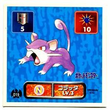 POKEMON STICKER Carte JAPANESE 50X50 1995 NORMAL N° 019 RATTATA