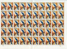 TIMBRE  MALAGASY / MADAGASCAR FEUILLE DE 50 TIMBRES NEUF N° 381 ** OISEAUX