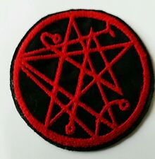 Necronomicon embroidered patch