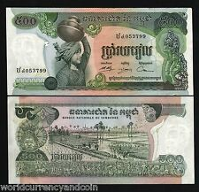 CAMBODIA 500 RIELS P16B 1973 GIRL VESSEL UNC LARGE CURRENCY MONEY BILL BANK NOTE
