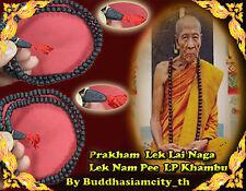 Rare!Pakam LEK LAI NAGA & LEK NAM PEE LP Khambu Old Thai Amulet Buddha Antique