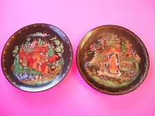Lot of 2 Russian Legends Fairy Tales Tianex Bradex Wall Hanging  Plates