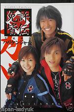 "JAPAN Ninpuu Sentai Hurricaneger ""Menkyo Kaiden"""