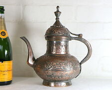 Antique Islamic Arabic Persian Ottoman Dallah Coffee Pot