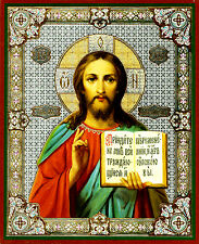 Jesus Christ the Lord Almighty Russian Orthodox Embossed Icon