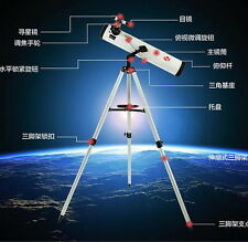 Visionking 3 inches 76 - 700mm Reflector Newtonian Astronomical Telescope E