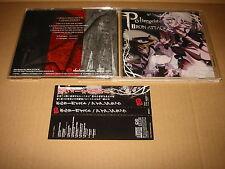 Poltergeist / Iron Attack Touhou Doujin SOUNDTRACK,CD