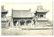 Russian Imp Town View Chinese Manchzhuria Tsitsikar Governor-General Palace PC