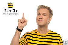 BEELINE or SIM-SIM - RUSSIAN SIM CARDS - 300 MIN/13Gb - 500 MIN/15Gb NEW PLANS!