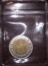 2007 Coin 1 One Pound EGYPT KING TUT ONE POUND,,BEAUTY, Gift, New Year