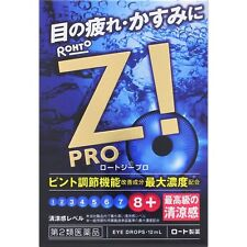 Rohto Z pro Eyedrops 12ml from Japan high cooling free shipping