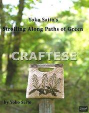 Strolling Along Paths of Green ENGLISH Yoko Saito Japanese Quilt Patchwork Book