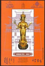 Mongolia 1999 Gold Buddha/Statue/Religion/Buildings/Art/Craft 1v m/s (n17822)