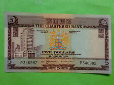 Hong Kong $5 ND The Chartered Bank (XF) P346982