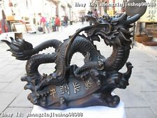 Chinese Pure Bronze Refined Carved Legend Sea Dragon King Artwork Lucky Statue