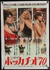 BOCCACCIO 70 Japanese B2 movie poster FELLINI LOREN EKBERG ROMY SCHNEIDER LINEN