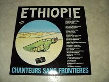 CHANTEURS SANS FRONTIERE MAXI VINYLE FRANCE ETHIOPIE(2)