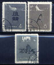 CHINA PRC Sc#341-3 1958 S22 Prehistoric Animals CTO