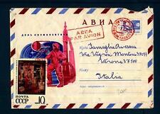 RUSSIA-UNIONE SOVIETICA - 1970 - Int. Post. - PA - Dalla Russia a Verona/Italia