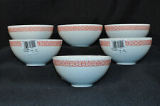VILLEROY & BOCH Anmut Asia Cup Set of 6  New