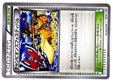 POKEMON WORLDS PROMO 2014 XY27 CHAMPIONS FESTIVAL in JAPANESE (Japonaise)