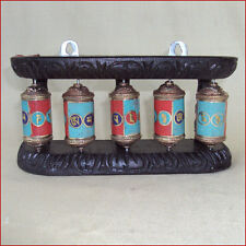 CORAL TURQUOISE & LAPIS 5 WHEEL WALL OM MANI PADME HUM PRAYER WHEEL TIBET