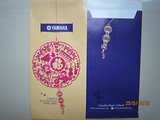 Yamaha Music Year 2015  Chinese New Year Ang Pow/Red Money Packets 2pc