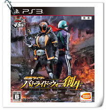 PS3 Kamen Rider Battride War Sousei SONY PLAYSTATION Bandai Namco Games Action