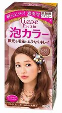 Liese Prettia bubble color Hair color Rose tea Brown Japan New F/S