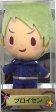 Hetalia Axis Powers official Plush Doll PRUSSIA figure anime movic world series