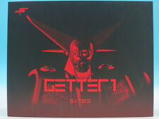 Shin Getter Robo World Day of last Getter-1 Action figure by Sentinel