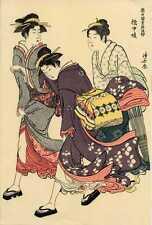 UW»Estampe japonaise Kiyonaga courtisanes 51 G12