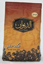 Aldiwan Arabic coffee with Cardamon is available in shopping bag 250 gr black