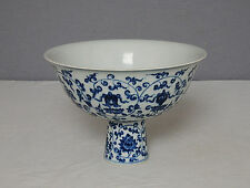 Chinese  Blue and White  Porcelain  Stamp  Cup  With  Mark     M1175