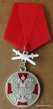 """Russian Medal """"For Merit to the Fatherland"""" 2nd Class w/ Swords 1994"""