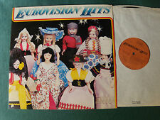 EUROVISION HITS -  COVERS 1960's 1970's LP English pressing SRD  RDS 9420