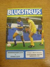 24/01/1987 Birmingham City v Stoke City  (Faint Fold). Trusted sellers on ebay b