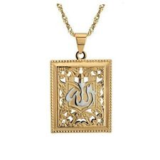"Beautiful Large Gold Plated Allah Necklace 18"" Chain - Muslim - Islam - Islamic"
