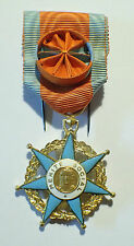 DECORATION - medaille MERITE SOCIAL grade OFFICIER (5746J)
