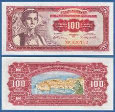 JUGOSLAWIEN / YUGOSLAVIA 100 Dinara 1955 UNC  P.69