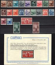 Italia Repubblica 1945 Democratica MNH** (022) Certificato