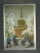 Mint WWII USSR SOviet Union Winter Soldiers On Skis in Town Postcard Red Army