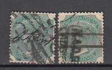 British India 1856 East India Four Anna 2 Different Stamps Cat £9