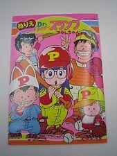 Anime Manga Dr. Slump Arale Nurie Coloring Book Showa Note Japan Vintage 1980s