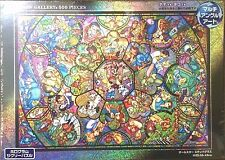 """Disney Jigsaw Puzzle 500 pcs """"ALL Star """" Paper Hologram Stained Glass"""