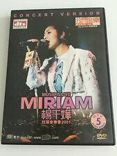 Miriam Music Is Live 楊千嬅拉闊音樂會 2001 DVD MTV (DTS Version) Miriam Yeung  Alex Fong
