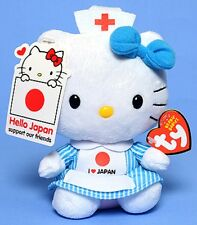"Ty Hello Kitty ""I Love Japan"" American Red Cross Nurse beanie baby plush Retired"