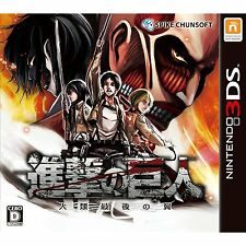 Nintendo 3DS Shingeki no Kyojin Attack on Titan
