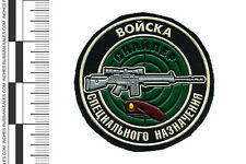 RUSSIAN MILITARY SLEEVE PATCH SPECIAL FORCE SNIPER MAROON BERET SPETSNAZ TROOP