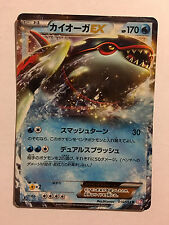 Pokemon Card BW Psycho Drive Kyogre EX 015/052 R BW3 1st Japanese